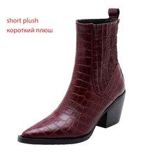 Wetkiss Đắp Nổi PU Giày Tây Nữ Mắt Cá Chân Giày Boot Nữ Cao Gót Giày Dày Dặn Nữ Mũi Nhọn Giày Nữ Mùa Đông 2020 mới(China)
