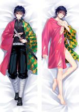 El Anime japonés Dakimakura demonio Cazavampiros: Kimetsu no Yaiba funda para almohada Tomioka Giyuu hombre Otaku traje cubierta BL regalo(China)