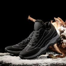 MWY Nữ Giày Bông Ấm Áp Giày Chống Nước Không Trượt Giày Người Phụ Nữ Ngoài Trời Giày Đi Bộ Huấn Luyện Viên Chaussures Femmes(China)