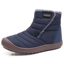 STQ 2019 Kış kadın kar botları yarım çizmeler kadınlar üzerinde kayma su geçirmez kauçuk botları sıcak kürk peluş yağmur çizmeleri kış ayakkabı 6811(China)