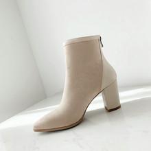 Thời Trang Dây Kéo Sau Lưng Nữ Mắt Cá Chân Của Giày Cao Gót Ống Giày Da Bò Đen Giả Da Lộn Cổ Thu Đông Giày Người Phụ Nữ giày(China)