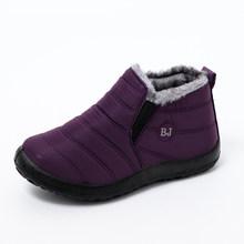 Mcckle botas de neve sapatos femininos quentes de pelúcia botas de tornozelo inverno feminino deslizamento em sapatos casuais planos à prova dultralight água ultraleve calçado(China)