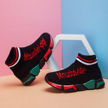 Streç çorap ayakkabı kızlar 2019 sonbahar kış yeni Ins uçan dokuma çorap botları sıcak erkek rahat ayakkabılar(China)