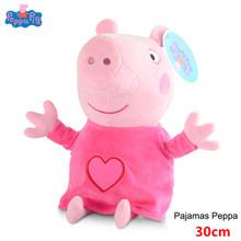 30 cm genuine peppa pig trans figuração herói george princesa peppa boneca brinquedos de pelúcia animal brinquedo de pelúcia do miúdo menina menino presentes de aniversário(China)