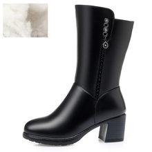 AIYUQI Frauen Stiefel Winter Neue Große größe 42 43 Starke Ferse Mode High Heel Natürliche Frauen Lange Stiefel Warme Wolle winter Schuhe(China)
