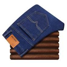 Брендовые мужские зимние Стрейчевые плотные джинсы, теплые флисовые высококачественные джинсовые байкерские джинсовые штаны, брюки, разме...(China)