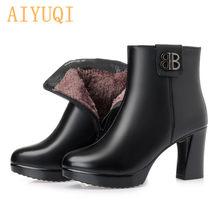 Aiyuqi Mùa Đông Giày Nữ Full Da Bò Úc Len Nữ Cổ Chân Giày Cao Gót Ấm Đầu Tròn Thời Trang Nữ Công Sở giày(China)