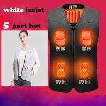 2020 USB الأشعة تحت الحمراء ساخنة سترة سترة الشتاء سترة النساء الرجال نظام مزدوج التحكم في درجة الحرارة الكهربائية الحرارية الملابس صدرية(China)