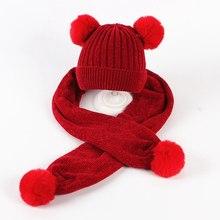 เด็กวัยหัดเดิน Beanies หมวกฤดูหนาวผ้าพันคอเด็กชุดหมวกอุ่นลูกคู่ Plus ผ้าพันคอผ้าพันคอถักหมวกสำห...(China)