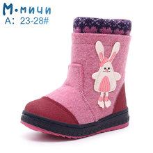 MMnun מגפי בנות מגפיים לבד צמר ילדי מגפי עם ארנב 2019 חורף נעלי בנות גודל 23-32 ML9440(China)
