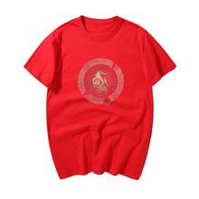 ויקינג אגדה אפוטרופוס נשר T חולצה איש הדפסת בציר קצר שרוול חולצות 100% כותנה Tshirts חולצות Tees Harajuku Streetwear(China)