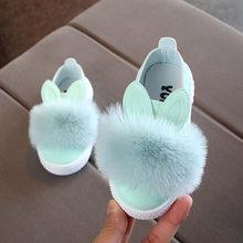 Zapatos de bebé de tamaño 21-30 para niño niña zapatos antideslizantes de cuero para niños zapatillas pompón conejo oreja Rosa Blanco verde(China)