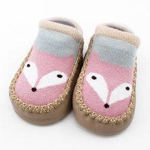 Zapatos de bebé Calcetines niños infantiles dibujos animados zorro búho Calcetines Niño Interior casa calcetines suave PU cuero único calcetín Anti- slip zapatillas(China)