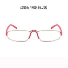Прозрачные оптические очки для чтения, прозрачные очки для мужчин и женщин при дальнозоркости, очки для чтения из сплава, сверхлегкие, с выс...(Китай)