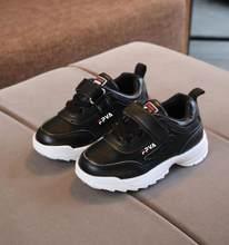 Crianças sapatos do esporte da escola macio tênis de corrida outono meninos meninas moda sapatilhas bebê/criança/pouco crianças formadores couro(China)