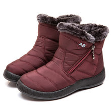 รองเท้าผู้หญิง 2019 ใหม่กันน้ำ Snow BOOTS ฤดูหนาวรอง(China)