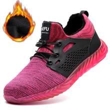 Jackshibo güvenlik ayakkabıları botları erkekler erkek sonbahar nefes iş ayakkabısı çelik ayak yıkılmaz İş güvenliği botları Sneakers()