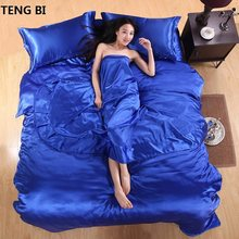 HOT! 100% pure satin silk bedding set,Home Textile King size bed set,bedclothes,duvet cover flat sheet pillowcases Wholesale(China)