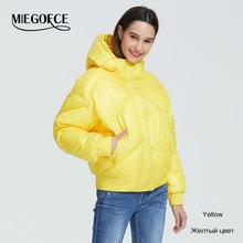 Miegofce 2019 novo design casaco de inverno jaqueta feminina isolada corte comprimento da cintura com bolsos parka casual gola com capuz(China)