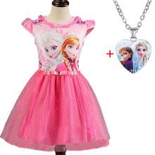 Elsa Anna 2 Dresse Set para niñas traje de Carnaval de niños vestidos de Navidad para niños Cosplay vestidos de fiesta de cumpleaños(China)