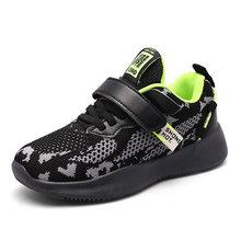 חדש הגעה ילדי סניקרס לילד ורוד ילדים בנות ריצה נעל לביש בנות ריצה נעלי אופנה נער נעלי ספורט ילד(China)