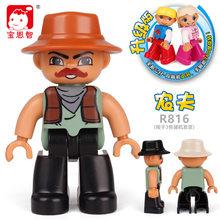 Legoing Duplo חברים סטי צעצוע תחביבים הסבים ספורטאים דמויות מודלים Duploed אבני בניין ילדי צעצועים חינוכיים(China)