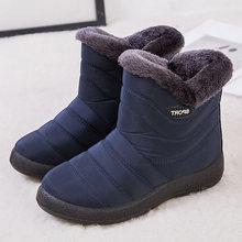 Kar botları bayan botları kaymaz kadın kış çizmeler kürk sıcak yarım çizmeler kadınlar için aşağı su geçirmez patik Botas mujer 40 41 42(China)