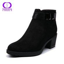 AIMEIGAO Sonbahar Kış Siyah Süet çizmeler kadın ayakkabıları Sıcak Kürk Deri yarım çizmeler Kadın Fermuar Kare Topuk Martin Çizmeler Sıcak Satış(China)