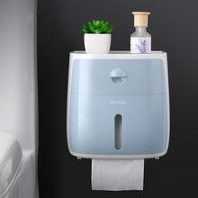 Uchwyt na papier toaletowy wodoodporna ściana toaletowa papierowa tacka rolkę papieru tuba do przechowywania taca pudełko na chusteczki półka produkt łazienkowy(China)
