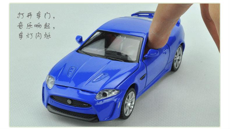132 Alloy Car Model For Jaguar XKR-S-27