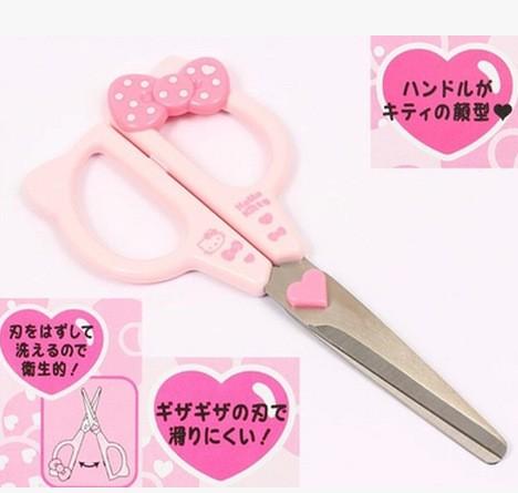 Ножницы для бумаги KT KT CaiJianDao 001
