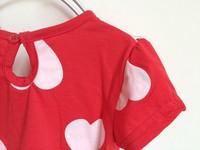 Комплект одежды для девочек New 1 + ATZ037