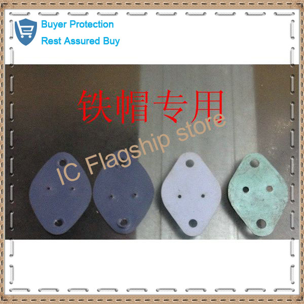 Iron cap insulation slices Special mica sheet iron cap Insulation slices(China (Mainland))