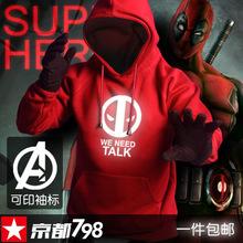 Deadpool Hoodie Superhero Wade Wilson Pullover Cosplay Costume Reflect Light Coat Casual Women Men Hoody Sweatshirt