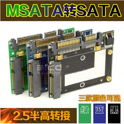 "5cm Low Profile mSATA to SATA3 SATA 3 Adapter Converter Card For Laptop Notebook 2.5"" SSD Internal(China (Mainland))"