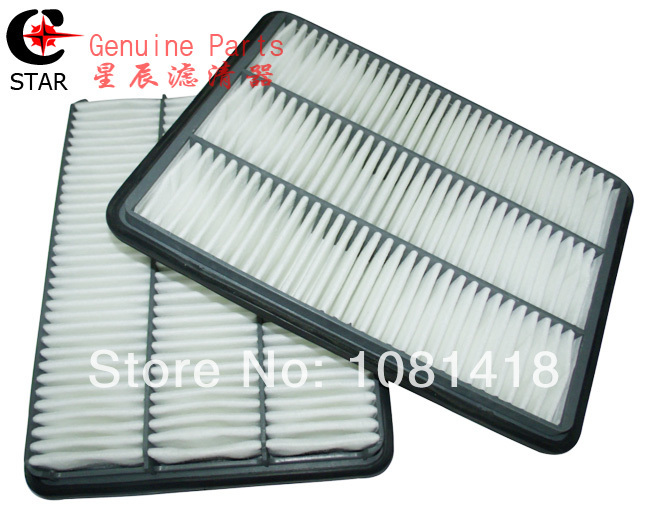 Air Filter 16546-Y3700 for Nissan Oting Pickup 2.5 size: 328x246x44 mm(China (Mainland))
