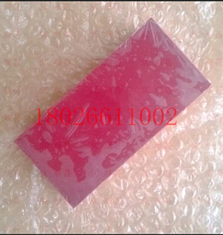Инструмент для заточки ножей Adaee Morebig 150 * 50 * 25 3000# oilstone 2/3K 150 50 25