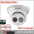 HIK Full HD 1080P POE IP Camera DS 2CD2335 I Replace DS 2CD2332 I H 265