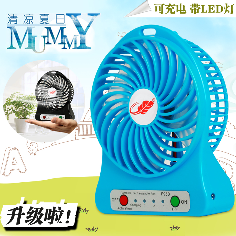 Free shipping mini electric fan portable handheld desktop rechargeable students(China (Mainland))