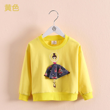 Hot sale Baby little girl sweatshirt,New 2016 spring and autumn children's clothing girls o-neck child clothing outerwear(China (Mainland))