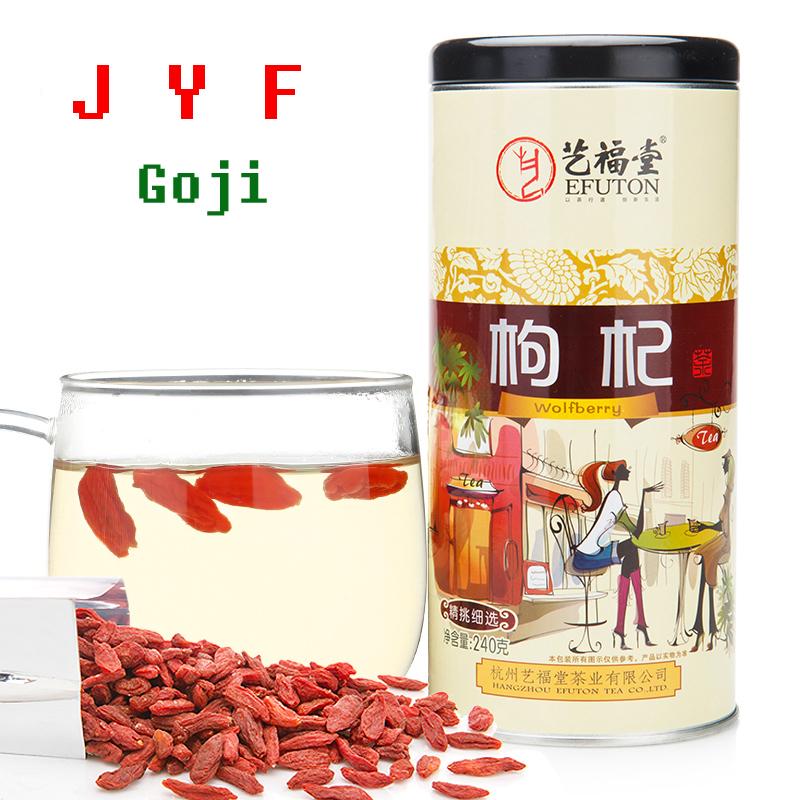 New 2015 Herbal Tea Goji Berry Ningxia Zhongning Medlar Premium Pure Goji Berries 240g Free Shipping