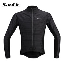 Santic Sky Cycling Raincoat Windproof Light Jacket Long Sleeve Cycling Jersey Men Bike ropa ciclismo Jacket M5C07014H