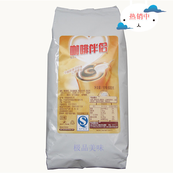 New stock coffee mate planting the fat end cream bags 500 g coffee mate free shipping