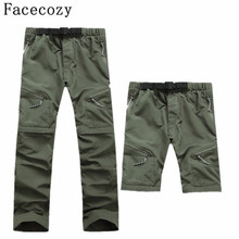 Facecozy Men Spring&Summer Outdoor Camping Quick-Drying Leisure Thin Pants Travel Active Removable Hiking Perspiration Trousers(China (Mainland))