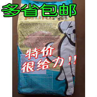 Cheap imports of natural wonders of Canada Beef & Venison dog puppy dog food Beijing shipping(China (Mainland))