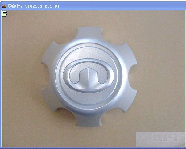 Great Wall Hover H3 H5 Wheel Hubcap 3102103-K01 China Auto Parts - TENGYI AUTO PARTS store