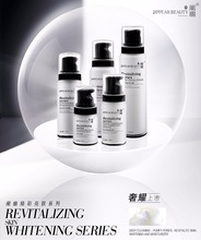 5 Pieces. APPEAR BEAUTY. Renewal SKIN CARE ESSENCE. MAKE THE SKIN REACH THE IDEAL STATE AND DAILY SKIN CARE MORE EFFECTIVE.(China (Mainland))
