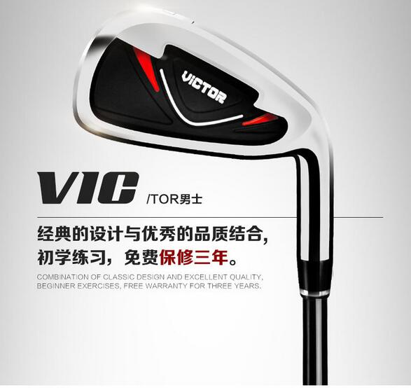 2017 New! PGM genuine TiG003 VICTOR golf clubs 7 iron and steel men and women will be required to start learning bar(China (Mainland))