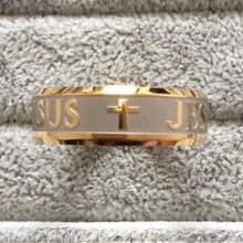 High quality large size 8mm 316 Titanium Steel 18K silver gold plated jesus cross Letter bible