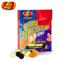 45g Harry Potter Beans Crazy Sugar Magic Beans Harry Potter beans Boozled food Strange Taste challenge bin boozled Jelly&Belly
